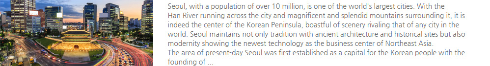 About Seoul